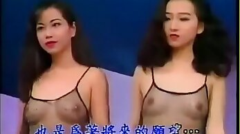 asian sex, erotic lingerie, hot babes, taiwanese hotties